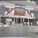 Kantor BKPPD Cianjur (Foto: cianjurkab.go.id)