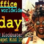 Darbar Movie 15 days total worldwide box office collection, Got Double Blockbuster verdict 400 crore