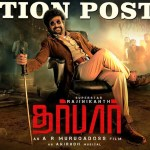 Darbar- First Day Collection | Rajinikanth, Nayanthara, AR Murugadoss