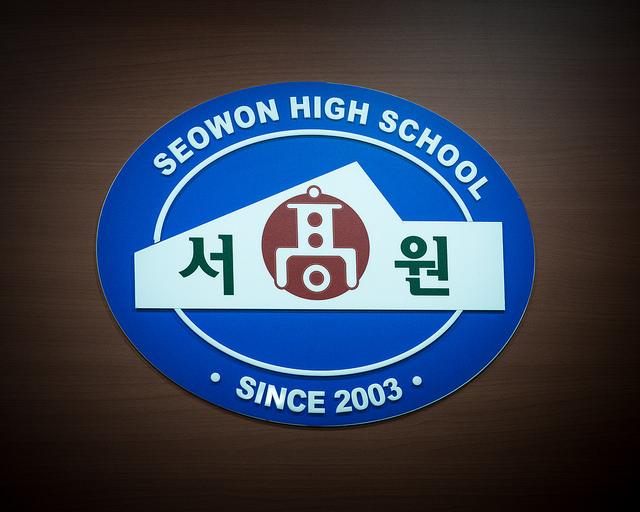 seowon