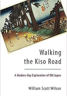 Kiso (1 of 1)