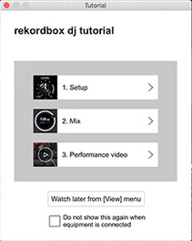 rekordbox tutorial