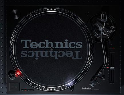 Technics SL 1200MK7