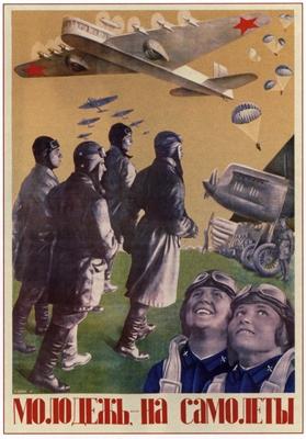 Aviation poster, Soviet propaganda