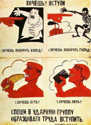 SOVIET UNION, RUSSIAN AVANT GARDE, AGIT-PROP, POSTER, VLADIMIR MAYAKOVSKY, HISTORY