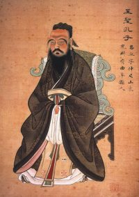 CONFUCIUS, CHINESE HISTORY, PHILOSOPHY