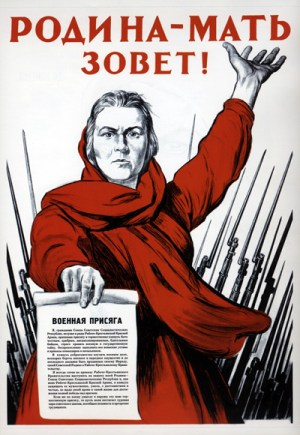 MOTHERLAND IS CALLING, SOVIET PROPAGANDA, ART, HISTORY, WW2
