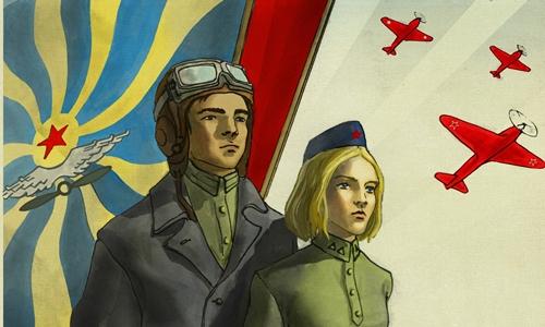 SPARROW SQUADRON, AELITA'S WAR, SOVIET UNION, AVIATION, HISTORY, WW2, YA HISTORICAL FICTION NOVEL, BOOK, TEEN, ACTION, ADVENTURE, DL JUNG, DARIUS JUNG