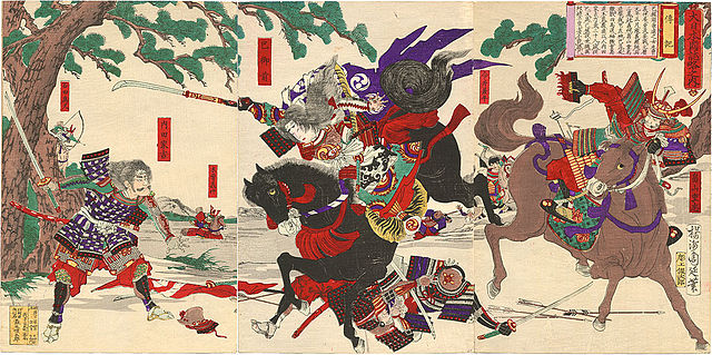 WARRIOR WOMEN, TOMOE GOZEN, JAPANESE HISTORY, SAMURAI