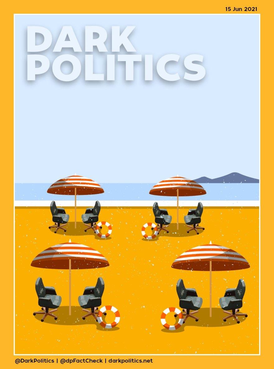 غلاف يونيو 2021 - الحكومة والمجلس