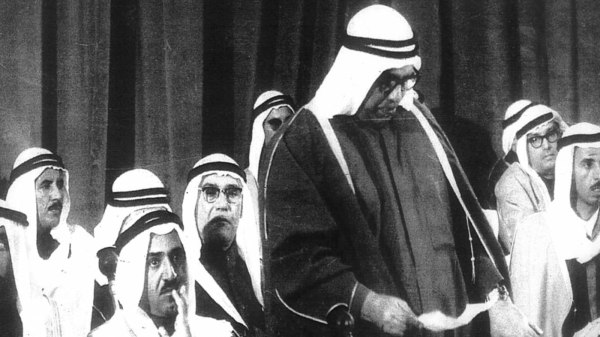 جانب من الجلسة الإفتتاحية لمجلس الأمة عام ١٩٦٣