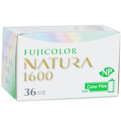 Fuji Natura 1600, C41, Fuji, ASA1600, Darkroom Malta, Developing, 35mm Film