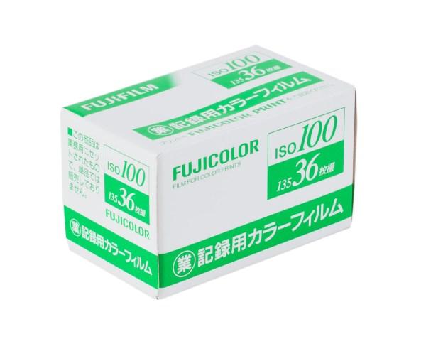 Fuji Color 100