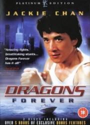 DragonsForever
