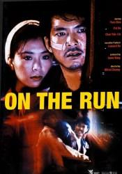 on-the-run-1519