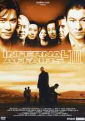 Infernal-affairs-3
