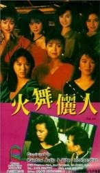 club girls poster