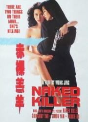 naked-killer-poster