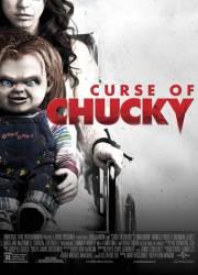 Malediction de Chucky