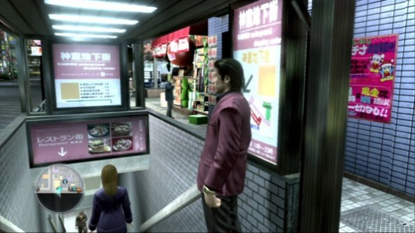 yakuza-4-playstation-3-ps3-686