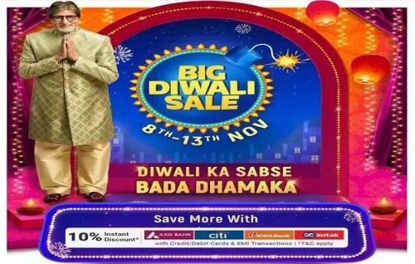latest diwali special flipkart sale bank offer