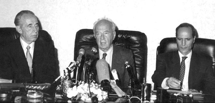 """Résultat de recherche d'images pour """"Peres, Rabin et Edery"""""""