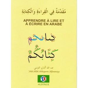 apprendre-a-lire-et-a-ecrire-en-arabe-abd-allah-althaparro-alfaransiyy-alfoulk