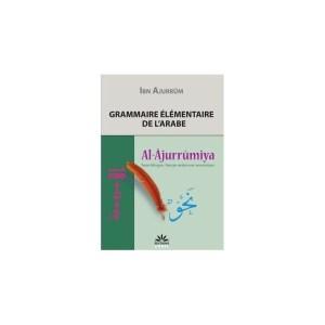 grammaire-elementaire-de-l-arabe-al-ajurrumiya