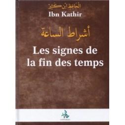les-signes-de-la-fin-des-temps-ibn-kathir-universel