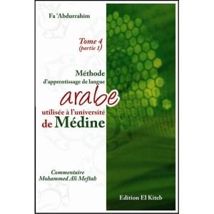 methode-d-apprentissage-de-langue-arabe-tome-4-partie1