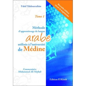 methode-d-apprentissage-de-langue-arabe-tome-i-
