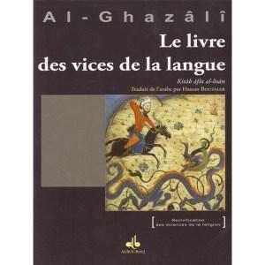 le-livre-des-vices-de-la-langue-al-ghazali-albouraq