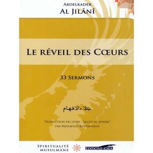 le-reveil-des-coeurs-33-sermons-abelkader-al-jilani-edition-iqra
