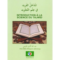 introduction-a-la-science-du-tajwid-abd-allah-althaparro-alfaransiyy-alfoulk