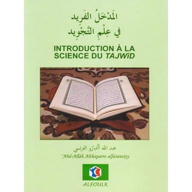 introduction-a-la-science-du-tajwid-abd-allah-althaparro-alfaransiyy-alfoulk