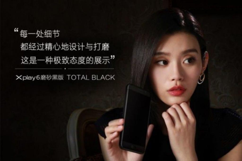 Vivo-XPlay-6-Matte-Black-Edition-2