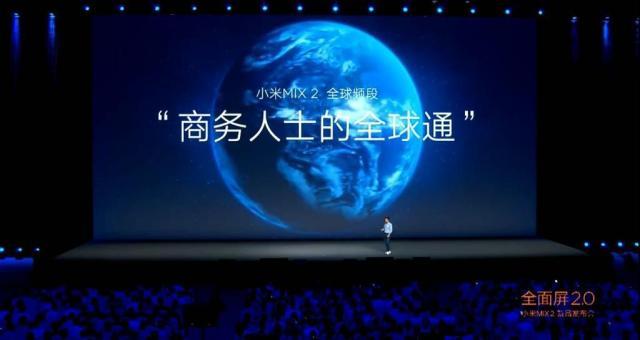 XiaomiMiMix2-Presentazione-10