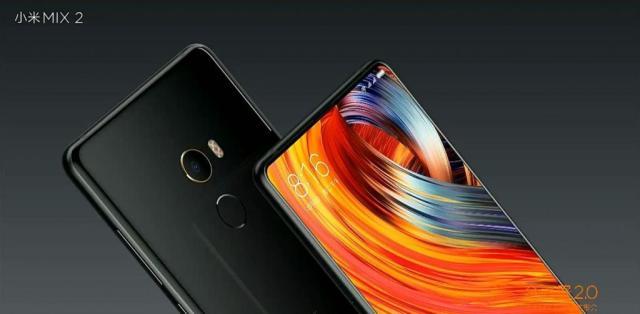XiaomiMiMix2-Presentazione-5