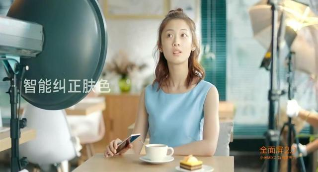 XiaomiMiNote3-22
