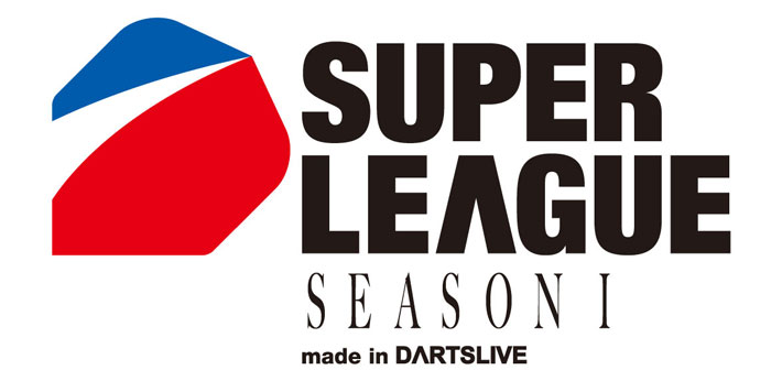 Image Result For Super League