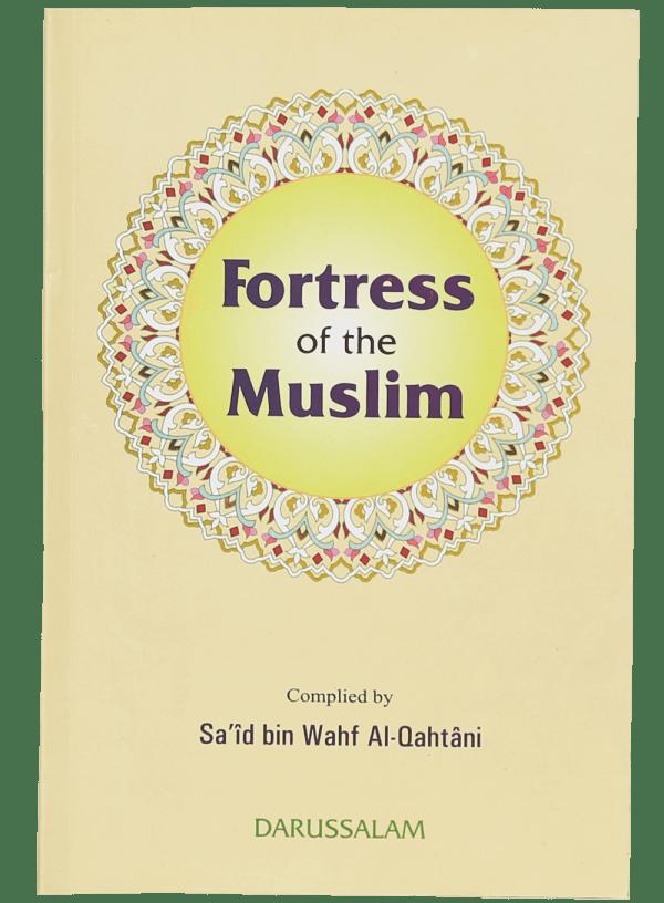 Hisnul Muslim english