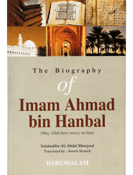 ahmed hanbal imam ahlus sunnah