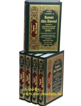 Sunan Abu Dawood Darussalam