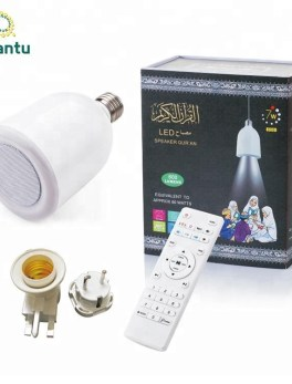 quran speaker light