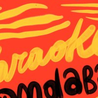 Boombdash & Alessandra Amoroso Karaoke tre volte platino