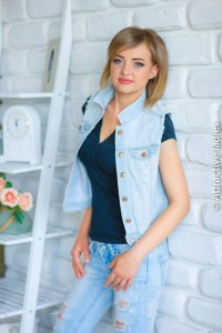 Ukraine wife for single men