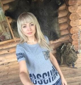 Ukrainian mail order brides for single men