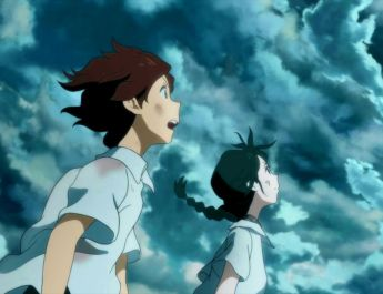Cine Anime Mania, Anime gratuiti all'Istituto Giapponese di Cultura di Roma