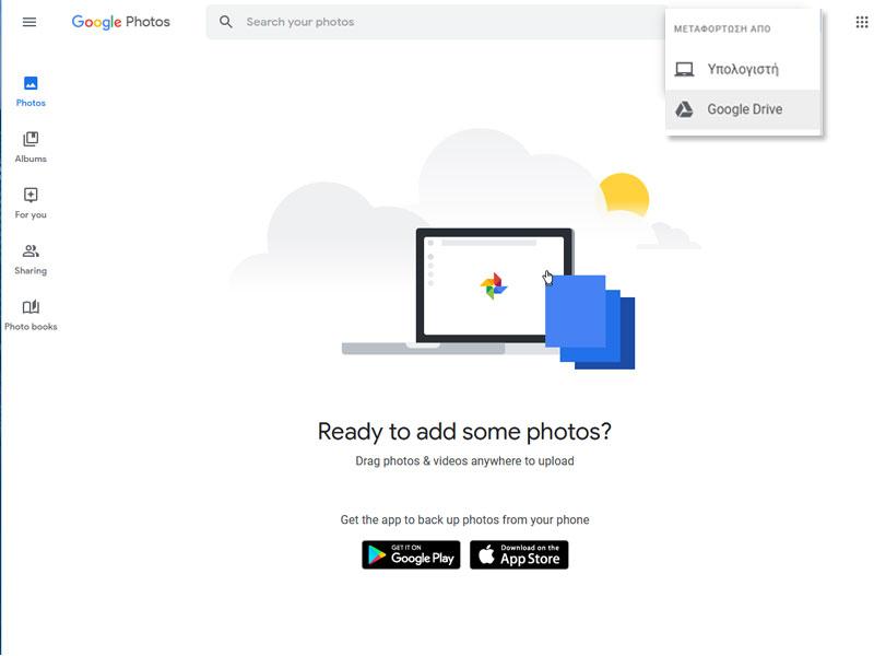 google photos google drive