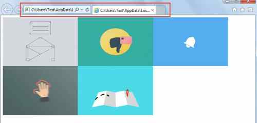 View All Animated Gif Images Only in Browser